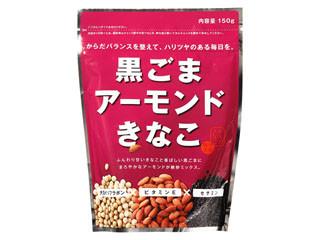 幸田 黒ごまアーモンドきなこ 袋150g