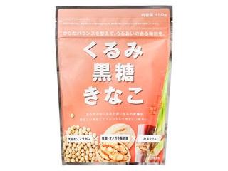 幸田 くるみ黒糖きなこ 袋150g