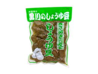 さぬきの味 しょうゆ豆