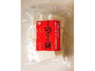 菅野 無限のぼり餅 袋700g