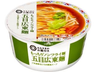 みなさまのお墨付き もっちり ノンフライ麺 五目広東麺