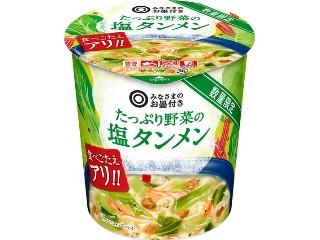 みなさまのお墨付き たっぷり野菜の塩タンメン