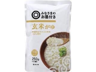 みなさまのお墨付き 玄米がゆ 袋250g
