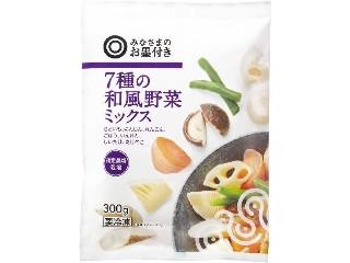 みなさまのお墨付き 7種の和風野菜ミックス 袋300g