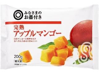 みなさまのお墨付き 完熟 アップルマンゴー 袋200g