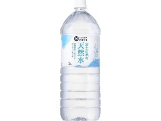 みなさまのお墨付き 富士山系の天然水 ペット2L