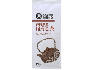 みなさまのお墨付き 静岡県産ほうじ茶 袋150g