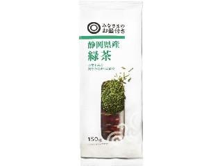 みなさまのお墨付き 静岡県産緑茶 袋150g