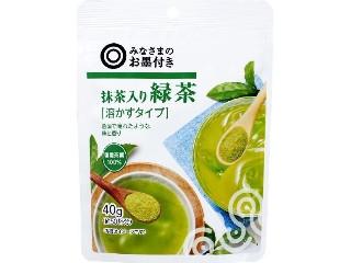 みなさまのお墨付き 抹茶入り 緑茶 溶かすタイプ 袋40g