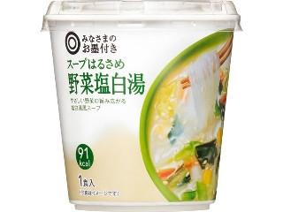 みなさまのお墨付き スープはるさめ 野菜塩白湯