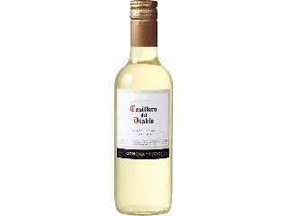 コンチャ・イ・トロ カッシェロ・デル・ディアブロ シャルドネ 瓶250ml
