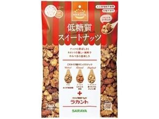サラヤ ラカント ロカボスタイル 低糖質スイートナッツ 袋25g×7