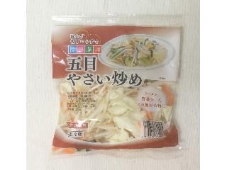 サイキ食品 カット野菜 五目やさい炒め 袋200g