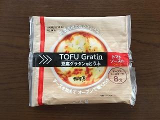 相模屋 TOFU Gratin 豆腐グラタン用とうふ トマトソース 袋275g