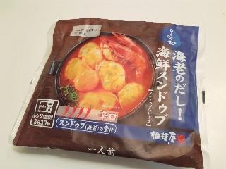 相模屋 ひとり鍋 海老のだし!海鮮スンドゥブ辛口 豆腐300g