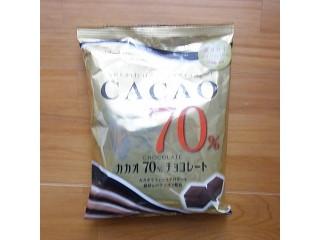 タカオカ カカオ70%チョコレート 袋75g