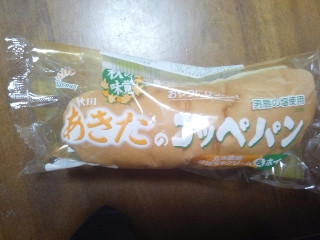 たけや あきたのコッペパン 北海道産かぼちゃクリーム&ホイップ 1個