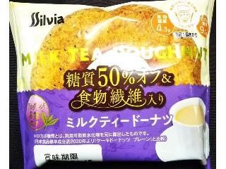 糖質50%オフ&食物繊維入り ミルクティードーナツ