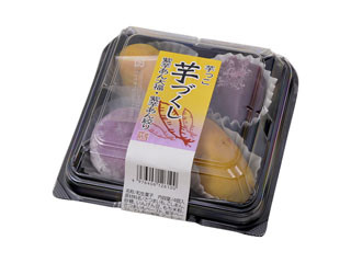芋っこ 芋づくし 紫芋あん大福・紫芋あん絞り