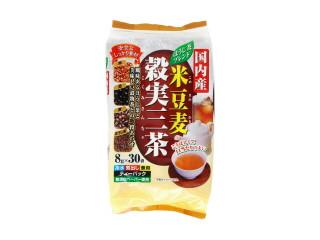 長谷川商店 国内産 米豆麦 穀実三茶 袋240g
