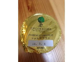 テオブロマ ショコラプリン