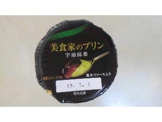 HOKUNYU 美食家のプリン 宇治抹茶