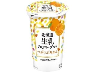 北海道生乳のむヨーグルト つぶつぶみかん