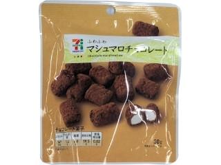 セブンプレミアム マシュマロチョコレート 袋30g