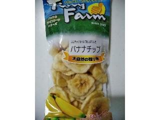 ホクセイ食産 タイニーファーム バナナチップ 70g