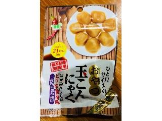 村岡食品 ひと口サイズのおやつ 玉こんにゃく 30g