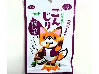 村岡食品 ムラオカのごんじり 梅しそ味 袋38g