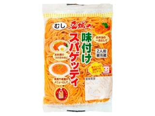 名城食品 味付けスパゲッティ 袋260g