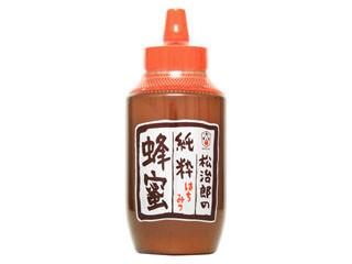 水谷養蜂園 松治郎の純粋蜂蜜 ボトル1kg