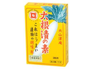 松井物産 大山澤庵 大根漬の素 箱130g