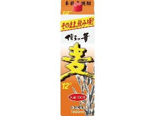 福徳長 博多の華 麦 12% パック1800ml