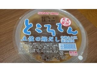 横山麺業 サニーマート ところてん 土佐の鰹だし 230g
