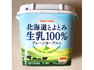 セイコーマート Secoma 北海道とよとみ生乳100%プレーンヨーグルト カップ400g