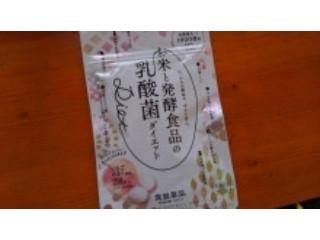 常盤薬品 お米と発酵食品の乳酸菌ダイエット 袋28粒