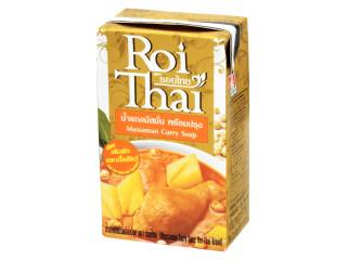 Thai マサマンカレースープ