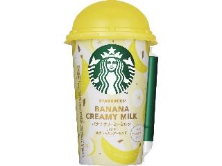 スターバックス バナナクリーミーミルク バナナ&クラッシュアーモンド カップ180g