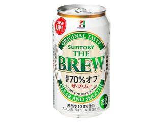 セブンプレミアム ザ・ブリュー 糖質70%オフ 缶350ml