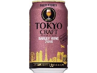 サントリー TOKYO CRAFT バーレイワイン 缶350ml
