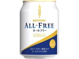 サントリー オールフリー 缶250ml
