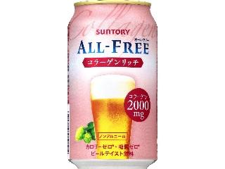 サントリー オールフリー コラーゲンリッチ 缶350ml