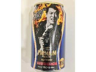 サントリー ザ・プレミアム・モルツ STAY ROCK 特別デザイン缶 缶350ml