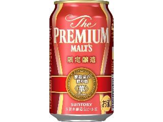 サントリー ザ・プレミアム・モルツ 醸造家の贈り物〈華〉 缶350ml