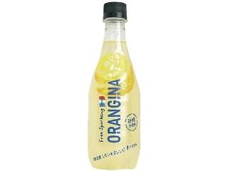 オランジーナ フリースパークリング レモン&オレンジ
