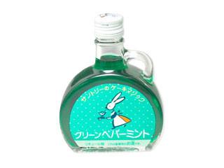 サントリー ケーキマジック グリーンペパーミント 瓶100ml