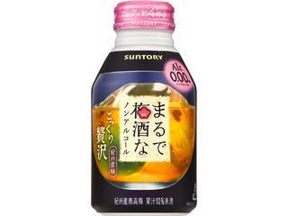 サントリー まるで梅酒なノンアルコール 缶280ml