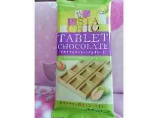ピスタチオ タブレットチョコレート